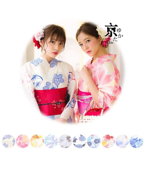 Dita(ディータ)/Dita【ディータ】1人で簡単に着られる作り帯の可愛い女性浴衣 4点フルセット(ゆかた・作り帯・下駄・着付けカタログ)/dl-2013yukata4_img11