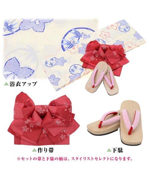 Dita(ディータ)/Dita【ディータ】1人で簡単に着られる作り帯の可愛い女性浴衣 4点フルセット(ゆかた・作り帯・下駄・着付けカタログ)/dl-2013yukata4_img25