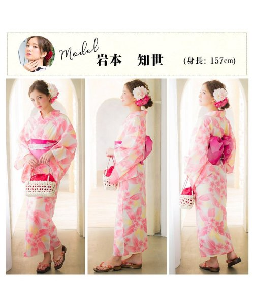 Dita(ディータ)/Dita【ディータ】1人で簡単に着られる作り帯の可愛い女性浴衣 4点フルセット(ゆかた・作り帯・下駄・着付けカタログ)/dl-2013yukata4_img31