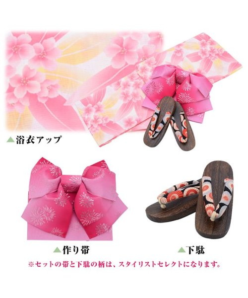 Dita(ディータ)/Dita【ディータ】1人で簡単に着られる作り帯の可愛い女性浴衣 4点フルセット(ゆかた・作り帯・下駄・着付けカタログ)/dl-2013yukata4_img32