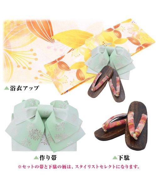 Dita(ディータ)/Dita【ディータ】1人で簡単に着られる作り帯の可愛い女性浴衣 4点フルセット(ゆかた・作り帯・下駄・着付けカタログ)/dl-2013yukata4_img39