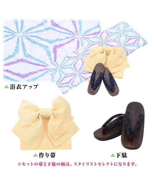 Dita(ディータ)/Dita【ディータ】1人で簡単に着られる作り帯の可愛い女性浴衣 4点フルセット(ゆかた・作り帯・下駄・着付けカタログ)/dl-2013yukata4_img46