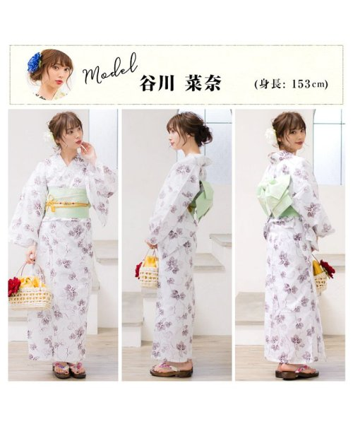 Dita(ディータ)/Dita【ディータ】1人で簡単に着られる作り帯の可愛い女性浴衣 4点フルセット(ゆかた・作り帯・下駄・着付けカタログ)/dl-2013yukata4_img52