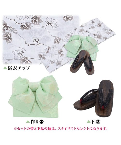 Dita(ディータ)/Dita【ディータ】1人で簡単に着られる作り帯の可愛い女性浴衣 4点フルセット(ゆかた・作り帯・下駄・着付けカタログ)/dl-2013yukata4_img53