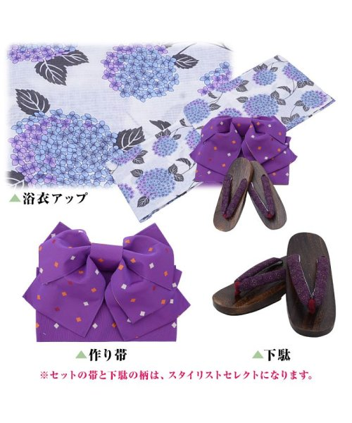 Dita(ディータ)/Dita【ディータ】1人で簡単に着られる作り帯の可愛い女性浴衣 4点フルセット(ゆかた・作り帯・下駄・着付けカタログ)/dl-2013yukata4_img60