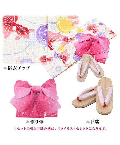 Dita(ディータ)/Dita【ディータ】1人で簡単に着られる作り帯の可愛い女性浴衣 4点フルセット(ゆかた・作り帯・下駄・着付けカタログ)/dl-2013yukata4_img74