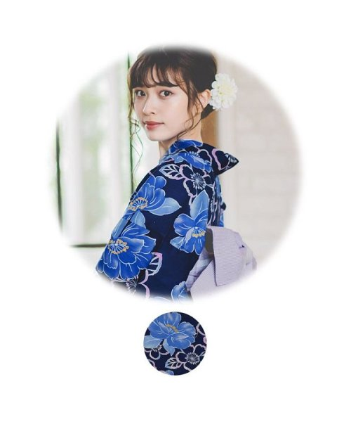 Dita(ディータ)/Dita【ディータ】1人で簡単に着られる作り帯の可愛い女性浴衣 4点フルセット(ゆかた・作り帯・下駄・着付けカタログ)/dl-2018kimuface24_img02