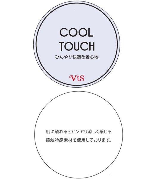 ViS(ビス)/【接触冷感】スカーフベルト付スキッパーワンピース/BVE1817_img12
