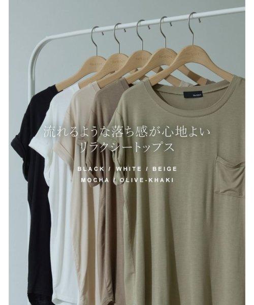 Re:EDIT(リエディ)/ポケット付きTシャツ/117514_img01