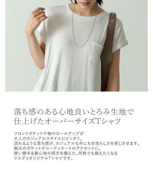 Re:EDIT(リエディ)/ポケット付きTシャツ/117514_img03