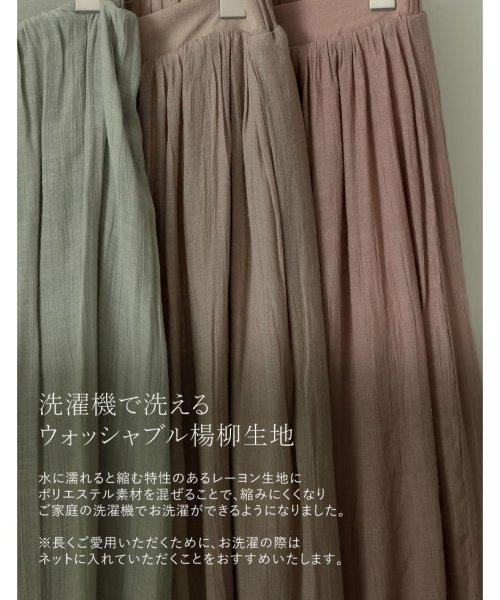 Re:EDIT(リエディ)/涼しげな楊柳生地ワイドパンツ ガウチョパンツ/119695_img12