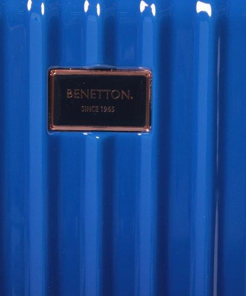 BENETTON (women)(ベネトン(レディース))/ベネトンフロントオープングラデーションキャリーケース・スーツケース機内持込可容量約33LTSAロック/CCCJL7SD8811_img11