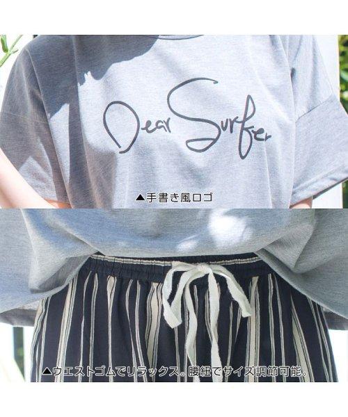 Dita(ディータ)/【上下セット】Dita(ディータ)ゆるテロ♪Tシャツ&ボーダーパンツ/dl-80843_img08