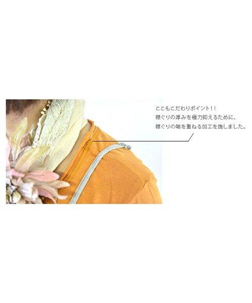 and it_(アンドイット)/シンプルカラー7分袖ロングカットソー/and-h132023_img06