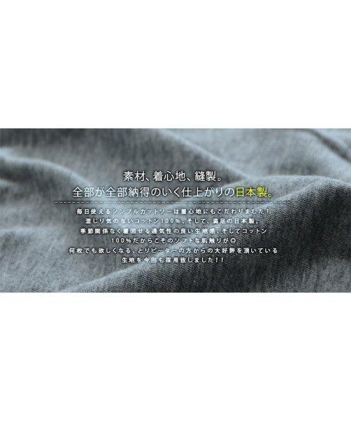 and it_(アンドイット)/シンプルカラー7分袖ロングカットソー/and-h132023_img07