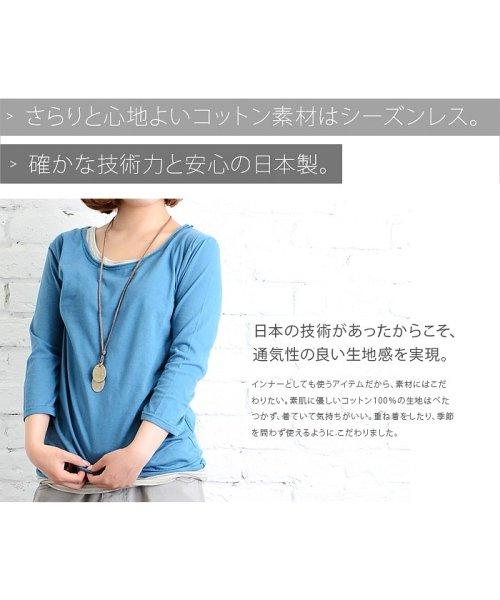 and it_(アンドイット)/シンプルカラー7分袖ロングカットソー/and-h132023_img09