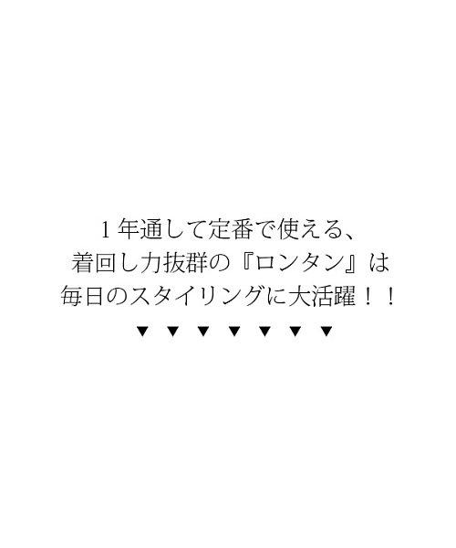 and it_(アンドイット)/ロングカラータンクトップ(ロンタン)/and-0497_img44