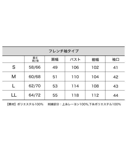SocialGIRL(ソーシャルガール)/オトナのとろみスキッパーシャツ/87203010-80_img22