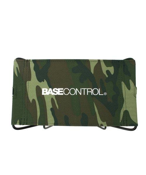 BASECONTROL(ベースコントロール)/スツール アウトドア ピクニック キャンプ WEB限定/99990926291202_img03