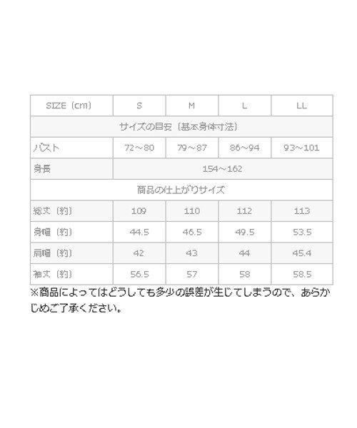 haco!(ハコ)/画家 入谷葉子さんと作った おすましワンピースとブローチのセット/421069_img01