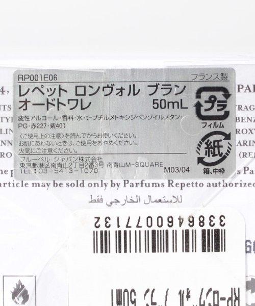 Fragrance Collection(フレグランス コレクション)/【Repetto】レペット ロンヴォル ブラン オードトワレ 50mL/3386460077132_img02