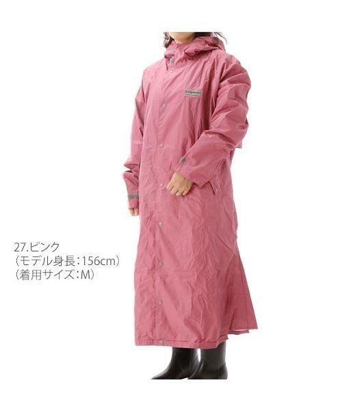 BACKYARD(バックヤード)/カジメイク kajimeiku #7260 エントラントレインコート/kaji7260_img05