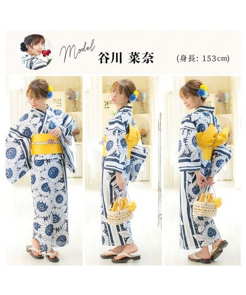 Dita(ディータ)/Dita【ディータ】1人で簡単に着られる作り帯の可愛い女性浴衣 4点フルセット(ゆかた・作り帯・下駄・着付けカタログ)/dl-2013yukata_img11