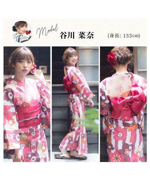 Dita(ディータ)/Dita【ディータ】1人で簡単に着られる作り帯の可愛い女性浴衣 4点フルセット(ゆかた・作り帯・下駄・着付けカタログ)/dl-2013yukata_img17
