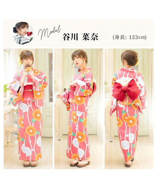 Dita(ディータ)/Dita【ディータ】1人で簡単に着られる作り帯の可愛い女性浴衣 4点フルセット(ゆかた・作り帯・下駄・着付けカタログ)/dl-2013yukata_img19