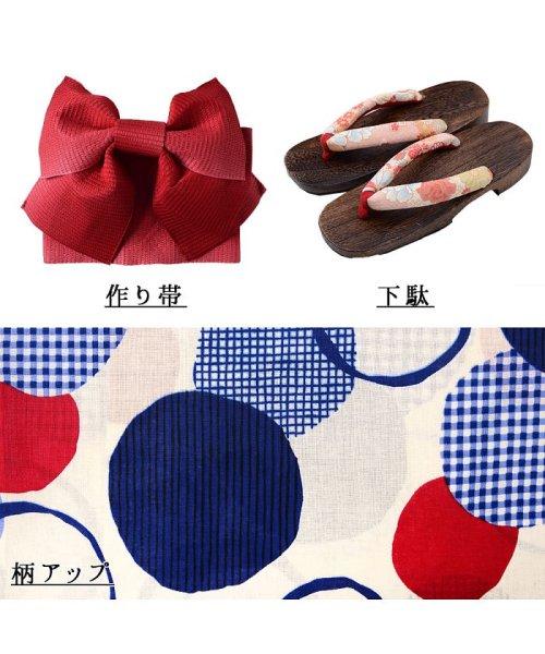 Dita(ディータ)/Dita【ディータ】1人で簡単に着られる作り帯の可愛い女性浴衣 4点フルセット(ゆかた・作り帯・下駄・着付けカタログ)/dl-2017yukata3retro1_img08