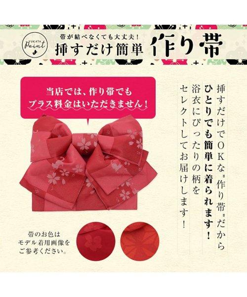 Dita(ディータ)/Dita【ディータ】1人で簡単に着られる作り帯の可愛い女性浴衣 4点フルセット(ゆかた・作り帯・下駄・着付けカタログ)/dl-2017yukata3retro1_img11