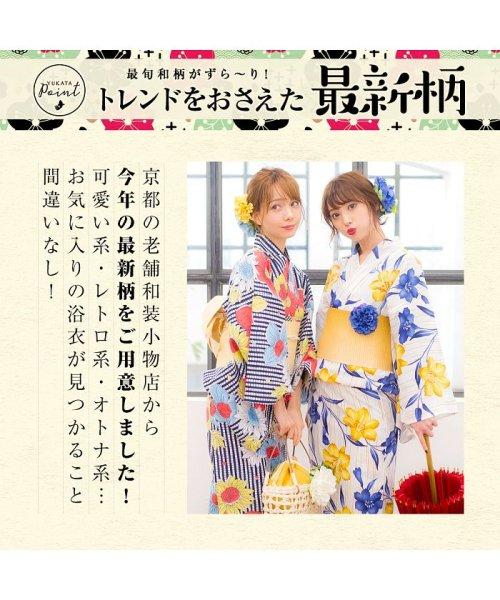Dita(ディータ)/Dita【ディータ】1人で簡単に着られる作り帯の可愛い女性浴衣 4点フルセット(ゆかた・作り帯・下駄・着付けカタログ)/dl-2017yukata3retro1_img14