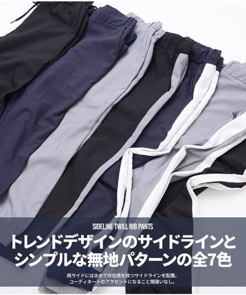 VICCI(ビッチ)/VICCI【ビッチ】無地&サイドラインツイルリブパンツ/VIRE18-11_img19