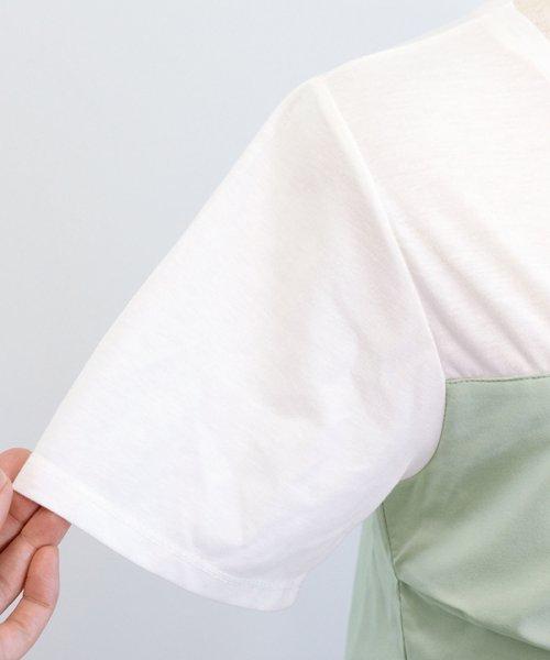 ANDJ(ANDJ(アンドジェイ))/ビスチェドッキングTシャツ/ts76x03918_img22