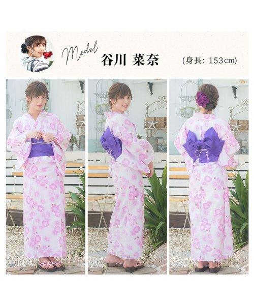 Dita(ディータ)/Dita【ディータ】1人で簡単に着られる作り帯の可愛い女性浴衣 4点フルセット(ゆかた・作り帯・下駄・着付けカタログ)/dl-2013yukata_img01