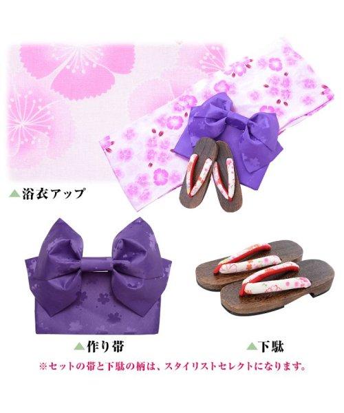 Dita(ディータ)/Dita【ディータ】1人で簡単に着られる作り帯の可愛い女性浴衣 4点フルセット(ゆかた・作り帯・下駄・着付けカタログ)/dl-2013yukata_img03