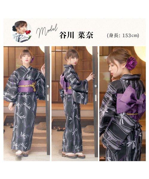 Dita(ディータ)/Dita【ディータ】1人で簡単に着られる作り帯の可愛い女性浴衣 4点フルセット(ゆかた・作り帯・下駄・着付けカタログ)/dl-2013yukata_img06
