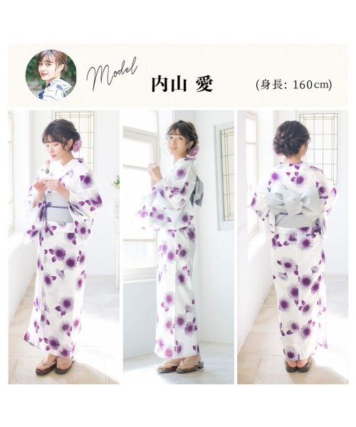 Dita(ディータ)/Dita【ディータ】1人で簡単に着られる作り帯の可愛い女性浴衣 4点フルセット(ゆかた・作り帯・下駄・着付けカタログ)/dl-2013yukata_img08