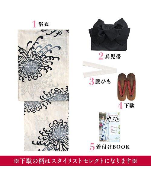 Dita(ディータ)/Dita【ディータ】1人で簡単に着られる作り帯の可愛い女性浴衣 4点フルセット(ゆかた・作り帯・下駄・着付けカタログ)/dl-2018kimuky1_img07