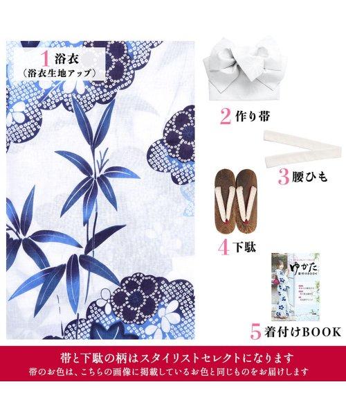 Dita(ディータ)/Dita【ディータ】1人で簡単に着られる作り帯の可愛い女性浴衣 4点フルセット(ゆかた・作り帯・下駄・着付けカタログ)/dl-2018kimuky1_img10