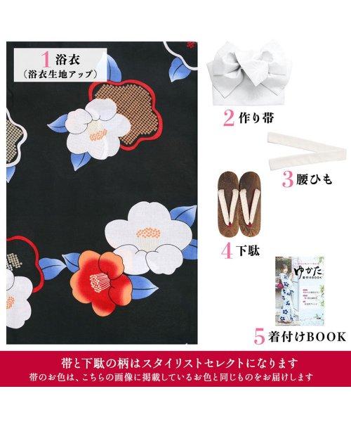 Dita(ディータ)/Dita【ディータ】1人で簡単に着られる作り帯の可愛い女性浴衣 4点フルセット(ゆかた・作り帯・下駄・着付けカタログ)/dl-2018kimuky1_img13
