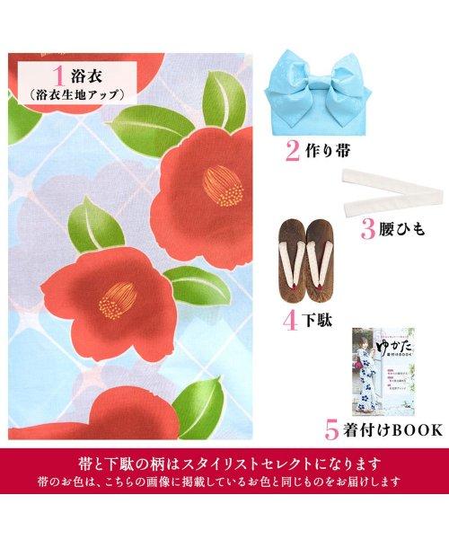 Dita(ディータ)/Dita【ディータ】1人で簡単に着られる作り帯の可愛い女性浴衣 4点フルセット(ゆかた・作り帯・下駄・着付けカタログ)/dl-2018kimuky1_img16