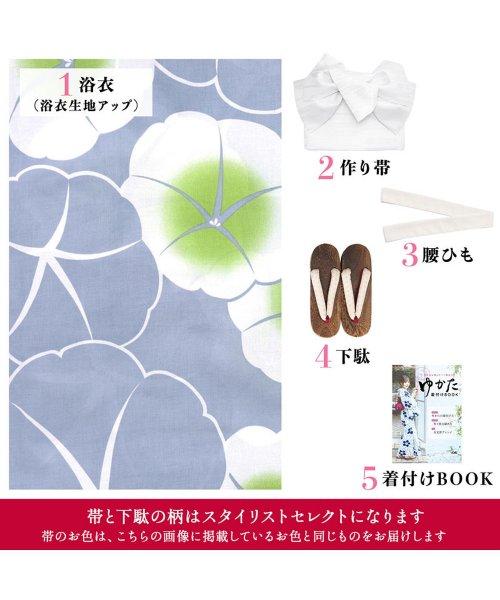 Dita(ディータ)/Dita【ディータ】1人で簡単に着られる作り帯の可愛い女性浴衣 4点フルセット(ゆかた・作り帯・下駄・着付けカタログ)/dl-2018kimuky1_img19