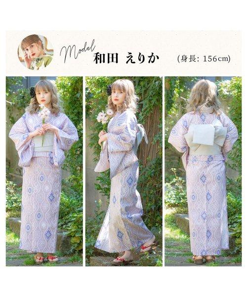 Dita(ディータ)/Dita【ディータ】1人で簡単に着られる作り帯の可愛い女性浴衣 4点フルセット(ゆかた・作り帯・下駄・着付けカタログ)/dl-2018kimuky1_img21