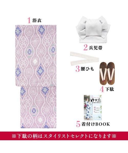 Dita(ディータ)/Dita【ディータ】1人で簡単に着られる作り帯の可愛い女性浴衣 4点フルセット(ゆかた・作り帯・下駄・着付けカタログ)/dl-2018kimuky1_img22