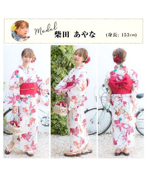 Dita(ディータ)/Dita【ディータ】1人で簡単に着られる作り帯の可愛い女性浴衣 4点フルセット(ゆかた・作り帯・下駄・着付けカタログ)/dl-2018kimuky1_img24
