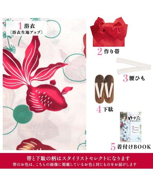 Dita(ディータ)/Dita【ディータ】1人で簡単に着られる作り帯の可愛い女性浴衣 4点フルセット(ゆかた・作り帯・下駄・着付けカタログ)/dl-2018kimuky1_img25