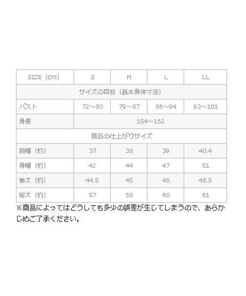 haco!(ハコ)/ボーダーはモテないなんて言わせない、こだわりぬいたオトナのボーダートップス by MAKORI/420177_img01