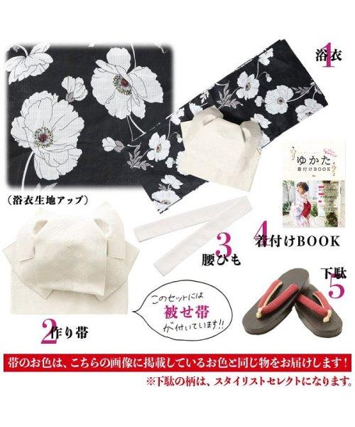 Dita(ディータ)/Dita【ディータ】1人で簡単に着られる作り帯の可愛い女性浴衣 4点フルセット(ゆかた・作り帯・下駄・着付けカタログ)/dl-2018kimurip53_img03