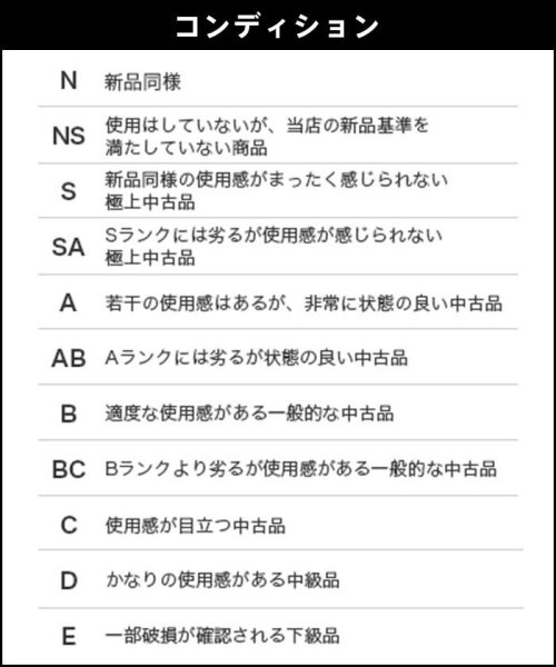 COACH(コーチ)/【古着】【コーチ COACH】【バッグ】(ランク:B)/231118_img09
